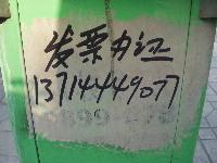 banzheng.JPG