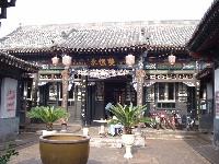 chengshengwei.JPG