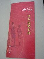 shuangxing.jpg