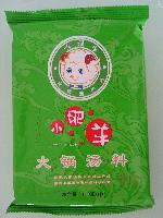 Xiaofeiyang01